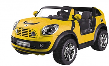 HECHT MINI BEACHCOMBER - YELLOW